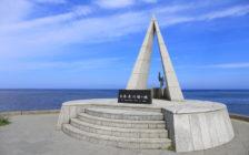 日本最北端の地「稚内」の観光スポット20選