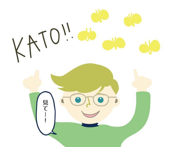 北欧好き必見!5分で学べる可愛いフィンランド語10選