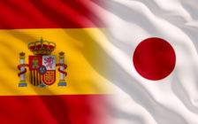 ついに!スペインがワーキングホリデー加盟国に