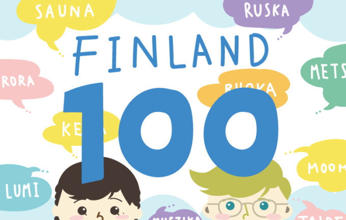 祝フィンランド独立100周年!現地妻が考える、フィンランド旅行でやりたい100のこと