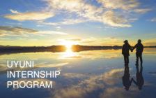 ウユニ塩湖でインターンを募集中!絶景の地で働いてみませんか?