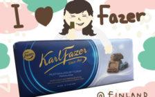 北欧土産はムーミンだけじゃない!フィンランドの絶品チョコレート「Fazer」TOP5