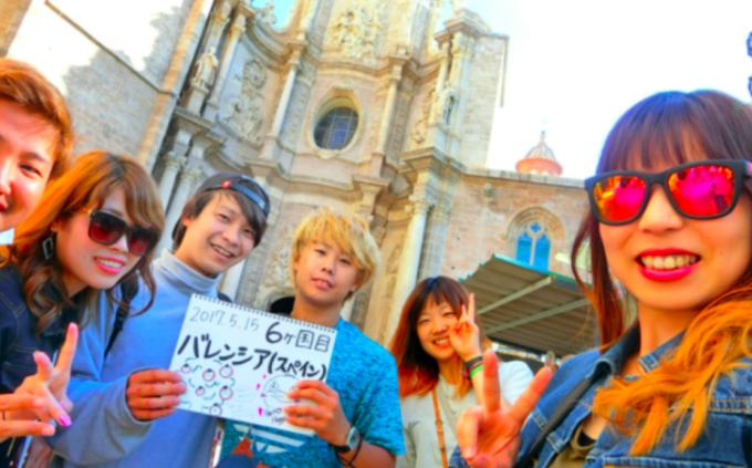 【ピースボート乗船者紹介】20歳で旅を決意。たった70万で世界一周へ!岡 凌太