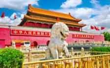 北京のおすすめ観光スポット17選