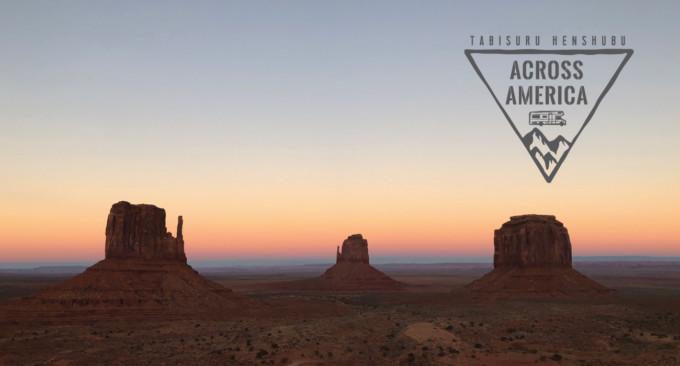 あなたは見つけられた?アメリカ横断企画 ウォーリーを探せ & Frame in Photo