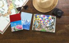 毎日旅に出たくなる!旅人にぴったりの「絶景手帳」を実際に使ってみた