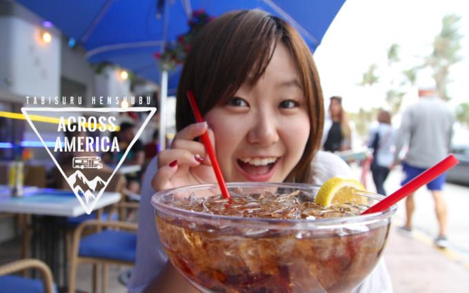 マイアミで「はしご酒」をしてみたら、日本に帰りたくないレベルで最高すぎた