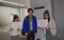 旅する編集部がアメリカを横断しているので、日本にいるメンバーで代々木を楽しんでみた!