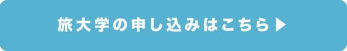 【12/16 東京開催】イタリア好き必見!通が集まる「アペリティーヴォ交流会」を開催