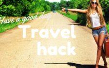 【完全保存版】世界一周経験者が教える海外旅行先で節約できるトラベルハック術23選