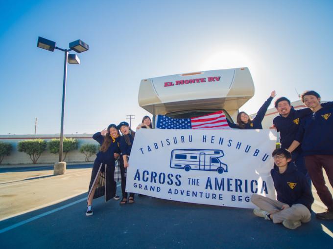 アメリカ横断経験者3組による「アメリカ横断のメンバー集め・選び方」まとめ