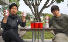 お酒最弱の2人が「ビアポン対決」に挑戦!ゲーム後に動けなくなったのは…