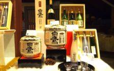 日本酒が苦手なあなたでもぴったりの一本が必ず見つかる!神戸の酒蔵巡りでホロ酔ってきた