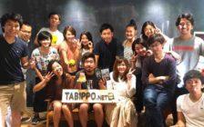 【3/17 東京】旅用の英語の準備、出来てる?遊んで学ぶ!楽しいゲーム&パーティーを開催