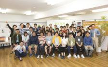 【大盛況】渡航国数10ヶ国以上の学生だけを集めて「旅人採用」イベントを開催しました!