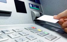 新生銀行ユーザーは要注意!今のカードで海外ATMから出金できるのは2018年12月8日まで