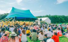 【旅祭2018×PEACE DAY2018】初参加でも安心!充実した1日の過ごし方
