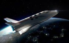 2027年に日本初の有人宇宙飛行!宇宙旅行ベンチャー「スペースウォーカー」が本格始動