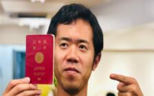 日本のパスポートが単独1位になりました!ビザなしで190カ国へ渡航可能