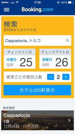Booking.com1