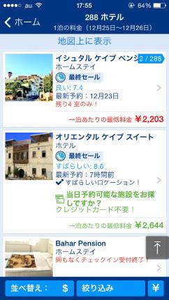 Booking.com2