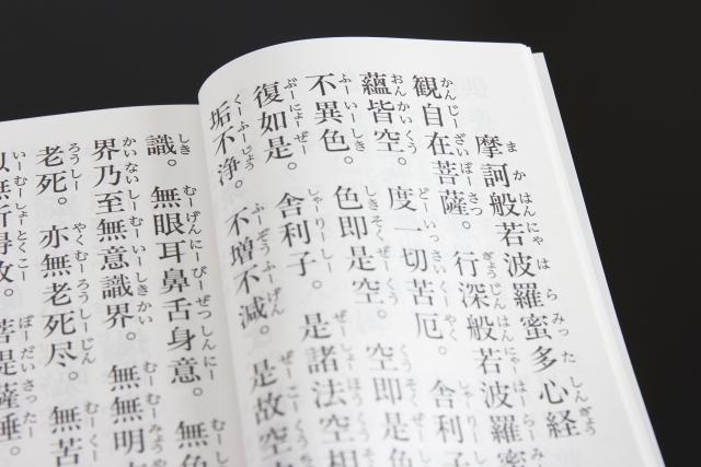 漢語を多用しない