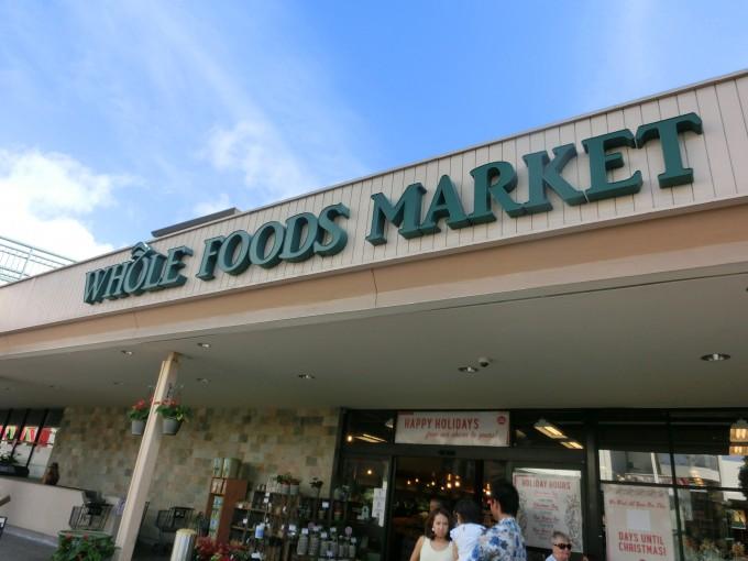 ホールフーズマーケット