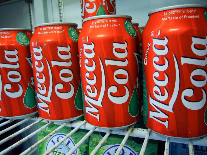 Cans_of_Mecca-Cola