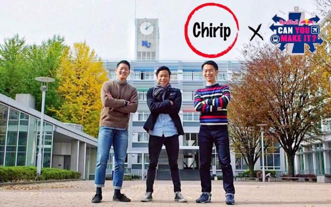 Chirip