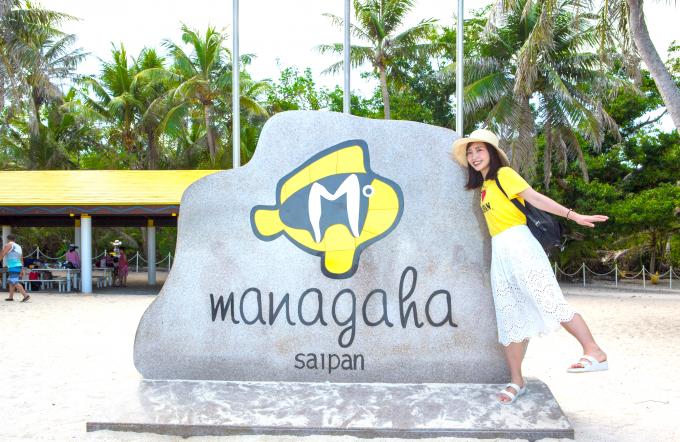 11年連続ベストビーチ受賞!海が苦手な私がサイパンの「マニャガハ島」を大好きなったワケ