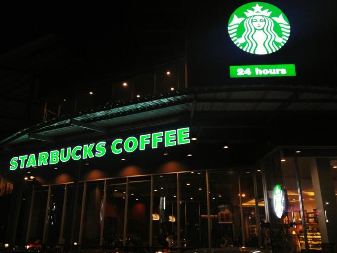 Starbucks-town-in-town-1024x768