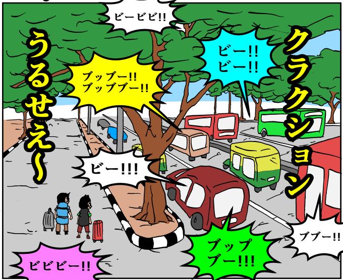 car-noizy