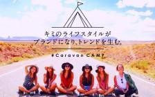 caravan_camp_small_naga01
