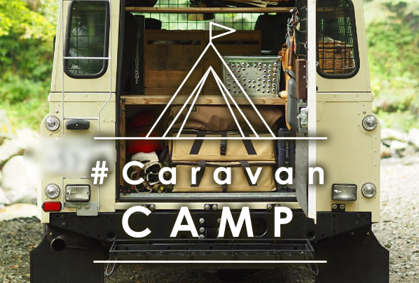 caravan_camp_small_naga02