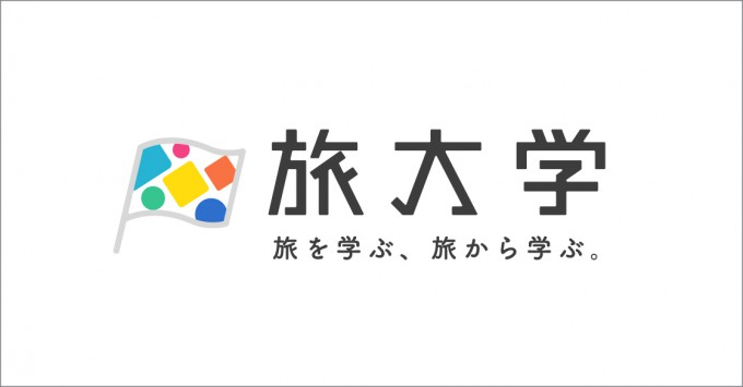 daigaku (1)