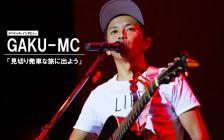 gaku-mc04