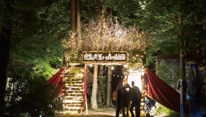 野外映画祭が日本各地で開催中!今年は夏の夜を楽しみませんか?