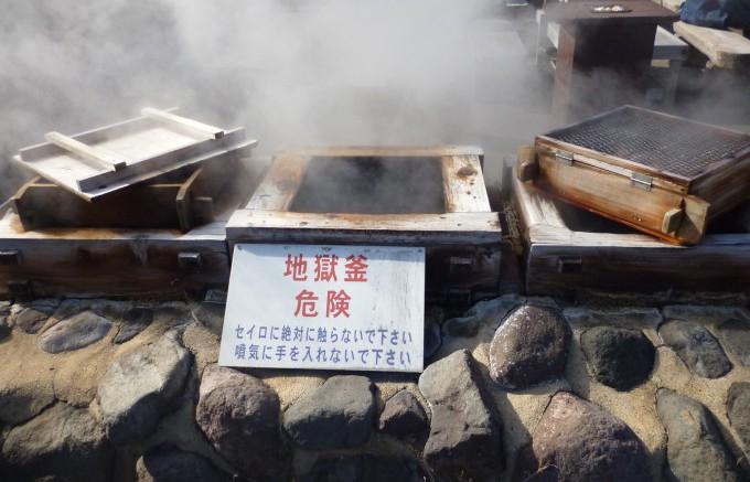地獄蒸しってどんな料理?大分の絶品グルメ6選