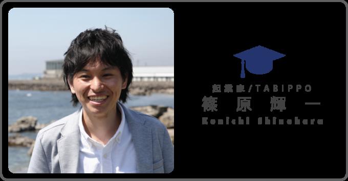 kenichi_shinohara-01_1024