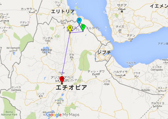 エチオピア北部地図(黄色メケレ、水色アサール湖、緑色エルタアレ火山)