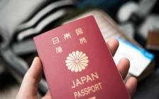 日本のパスポートは世界最強クラス!世界から評価される脅威の実力とは?