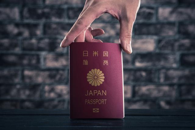 パスポートを取ったら「1万円」もらえる!若者必見のキャンペーンが開催中