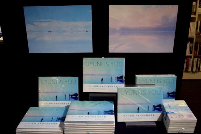 ブックファースト新宿店のウユニ塩湖パネル展です