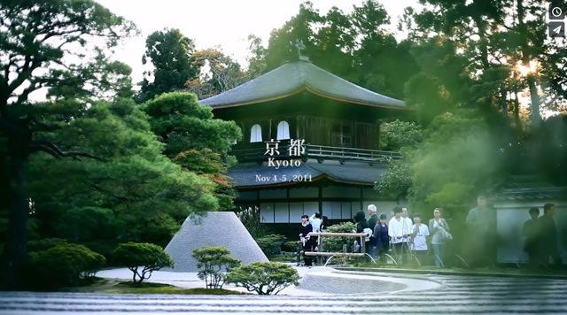 augument5の京都