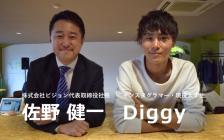 sano-diggy-edit