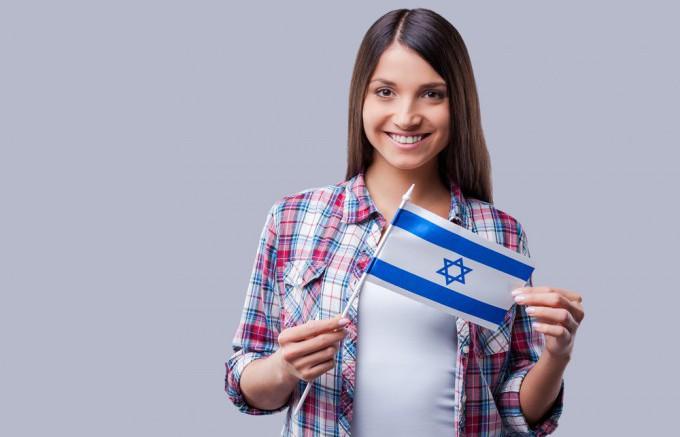 Hebraea