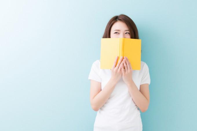 英語を英語のまま読むために効果的な11の勉強法