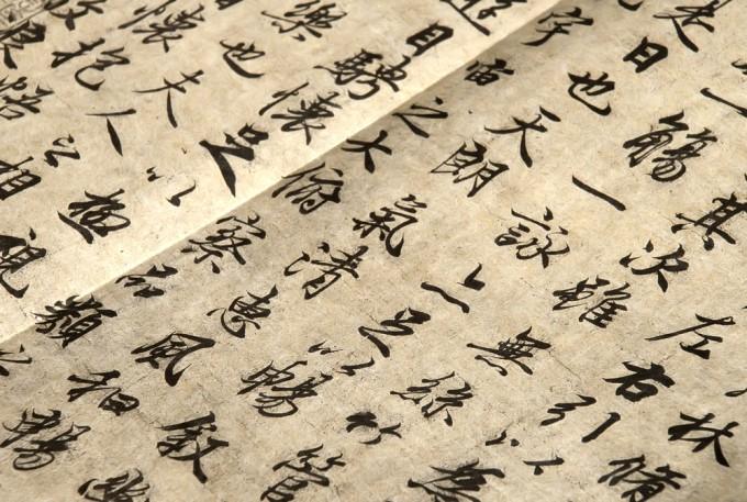日本人なら、漢字読める?