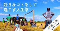 sukinakoto-01th_resized