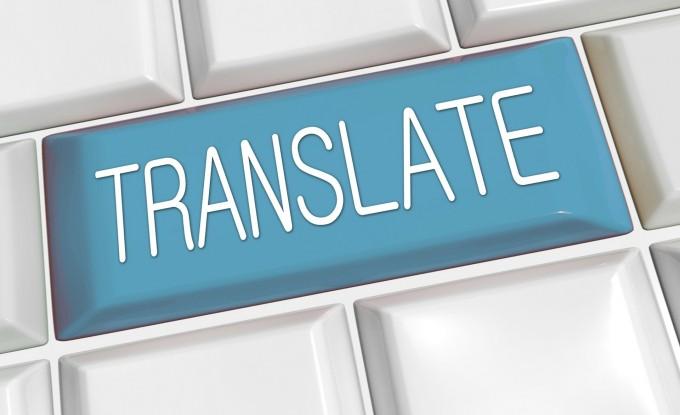 translate-110777_1920